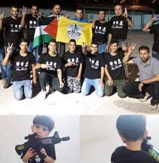 """""""מה שמתחיל בילדים תמימים יסתיים בנחילים שחורים של דאעש"""""""