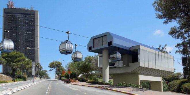 פרויקט הרכבל בחיפה יוצא לדרך