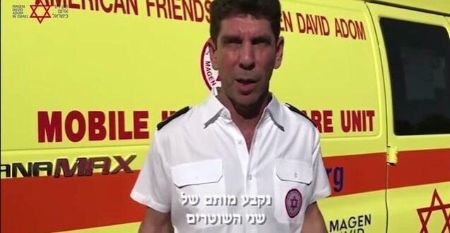צפו בתיעוד הדרמטי מזירת הפיגוע בשבוע שעבר בירושלים