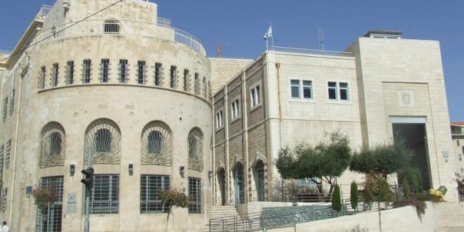עקב העלייה בתחלואת הקורונה: הופסקה קבלת הקהל בעיריית ירושלים
