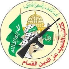 """חמאס למדינות ערב: אל תשתפו פעולה עם """"עסקת המאה"""""""