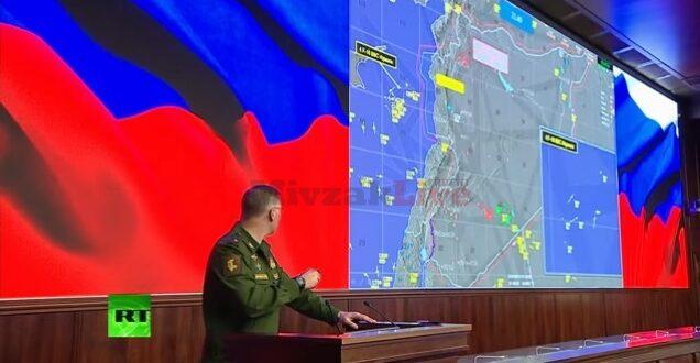 """רוסיה פרסמה דו""""ח מפורט על הפלת המטוס, """"ישראל אשמה"""""""