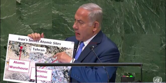 """הנאום המלא של ראש הממשלה בנימין נתניהו באו""""ם (אנגלית)"""