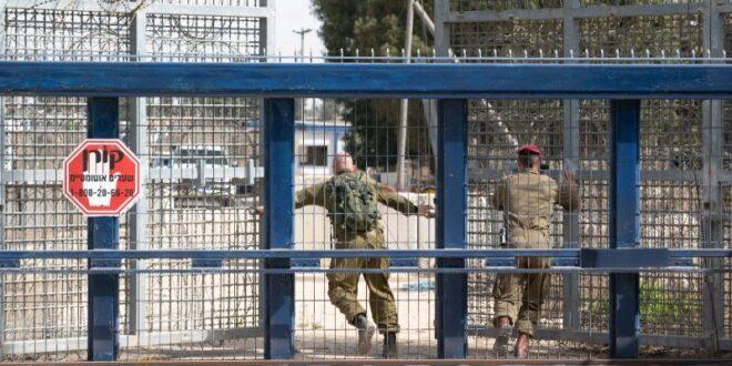 צפו: מעבר קוניטרה בין ישראל לסוריה נפתח