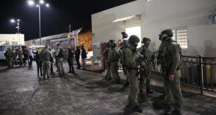 סיכום פיגוע הדקירה בתחנת עוז בירושלים: אמש...