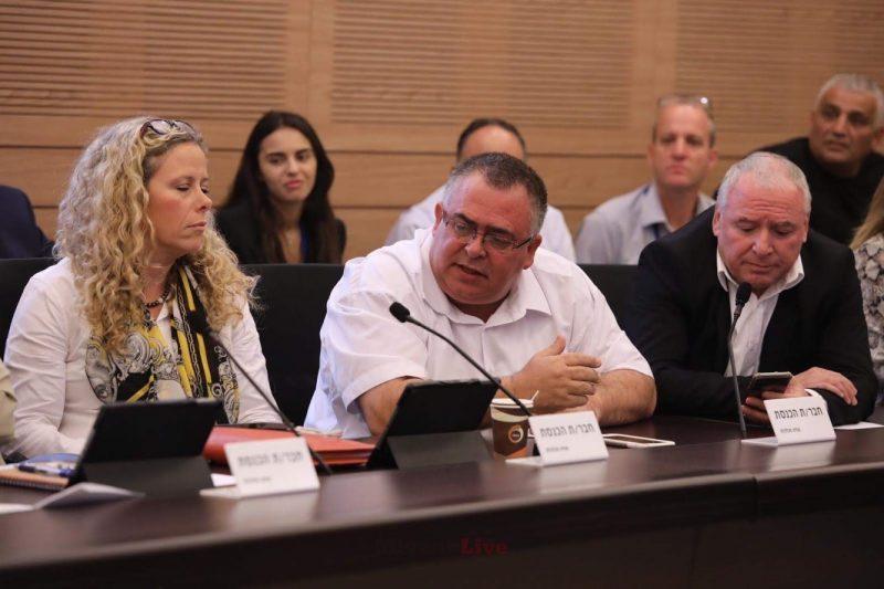 """בג""""ץ דחה את עתירת ח""""כים מהליכוד וש""""ס בנוגע לאיוש ועדות הכנסת"""