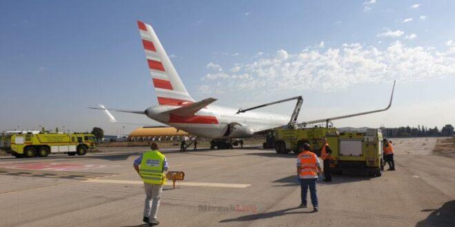 """מצב חירום בנתב""""ג בעקבות התראה על אש בתא מטען במטוס בואינג"""
