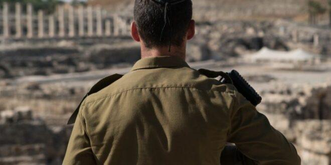 """תקרית אלימה בין לוחמי מג""""ב ללוחמי צה""""ל מגדוד """"נצח יהודה"""""""