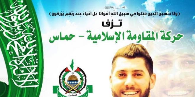 """חמאס: """"צאלח ברגותי פעיל הארגון נהרג ע""""י מסתערבים"""""""