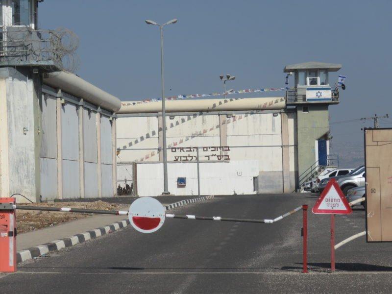 השר בר לב פרסם את שמות חברי הוועדה לבדיקת אירוע בריחת האסירים מכלא גלבוע