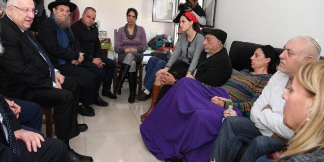 """הנשיא ביקר בבית משפחות לוחמי """"נצח יהודה"""" שנרצחו בפיגוע"""