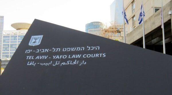 13 שנה לאחר שהורשע ברצח: אסיר עולם הורשע מחדש במשפט חוזר