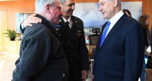 תמונה: ראש הממשלה ושר הביטחון נתניהו נפגש עם אביו של אביב