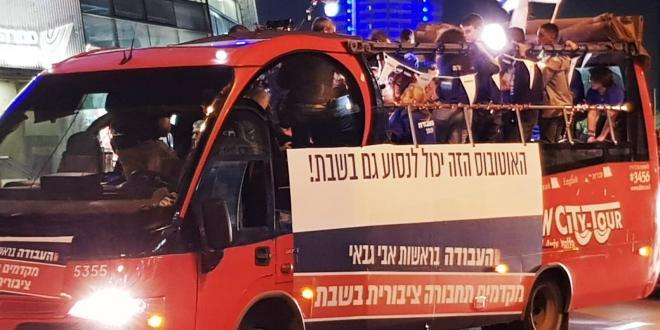 במפלגת העבודה לא נכנעים: קמפיין תחבורה ציבורית בשבת נמשך