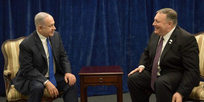 """פומפאו לנתניהו: """"לא נשיג שלום במזה""""ת מבלי להתעמת עם איראן"""""""