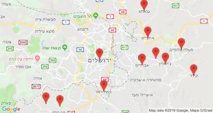 אזעקה בירושלים 194, מעלה אדומים 200, שומרו...