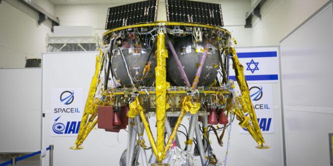 נתניהו יצפה בשיגור החללית מחדר הבקרה של התעשייה האווירית