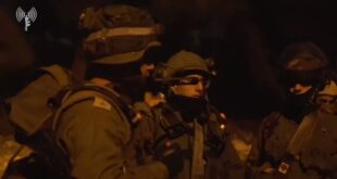 """הלילה התקיים מבצע של לוחמי צה""""ל במחנה הפלי..."""