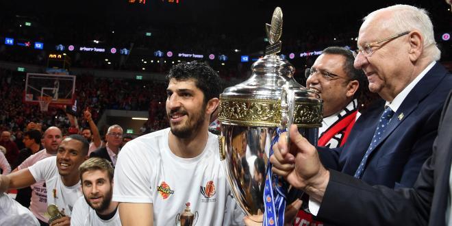 הנשיא העניק את גביע המדינה בכדורסל לקבוצת הפועל ירושלים
