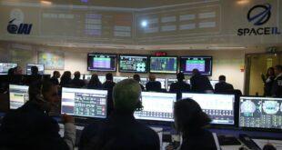 נבדקת תקלה במערכות המסייעות בניווט של החללית בראשית