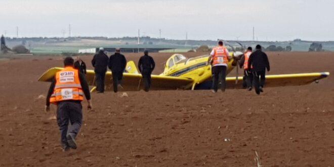מטוס ריסוס ביצע נחיתת חירום סמוך לניר בנים, אין נפגעים