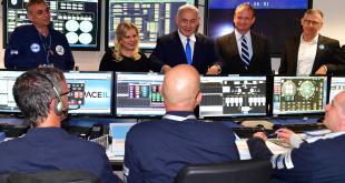 """""""זהו רגע של גאווה עצומה"""": מה ביקש ראש הממשלה לשגר לירח?"""