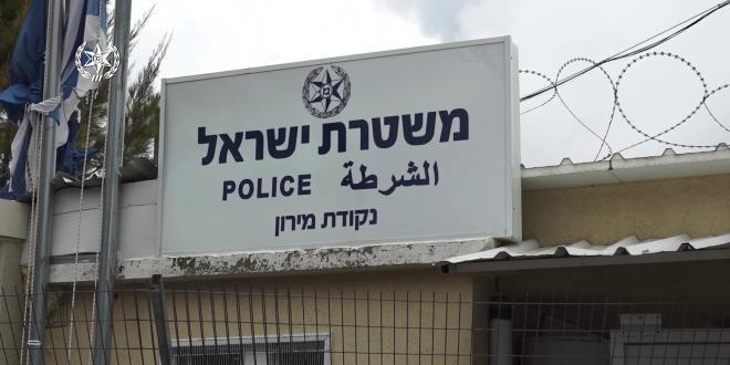 המשטרה פינתה רוכלים וקבצנים סמוך לקבר רבי שמעון בר יוחאי