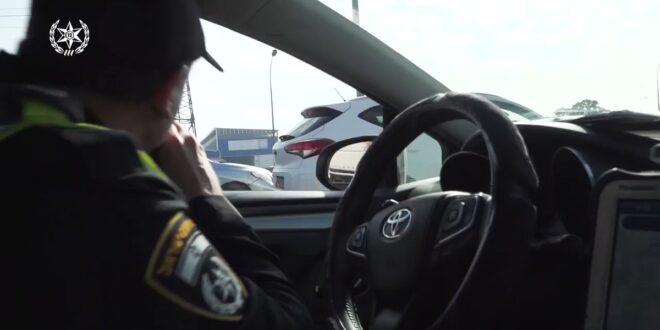 """משטרת התנועה: 144 דוחות נרשמו בכבישי יו""""ש נגד עבירות הסלולר"""