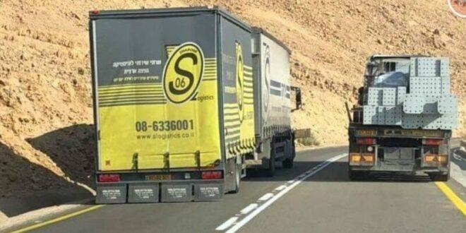 המשטרה איתרה נהג משאית שתועד מבצע עבירה בפוסט בפייסבוק