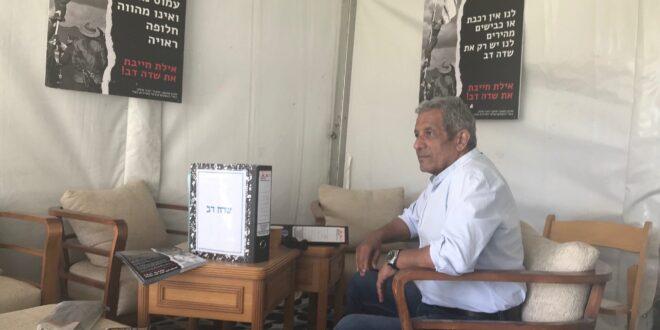"""""""מודה לנשיא"""": ראש עיריית אילת הפסיק את שביתת הרעב"""