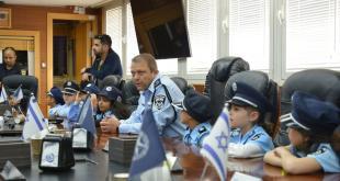 במטה הארצי של משטרת ישראל בירושלים נערך הי...