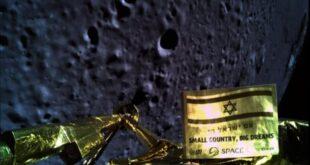 תחקיר ראשוני: התקלה שהובילה להתרסקות בראשית על הירח