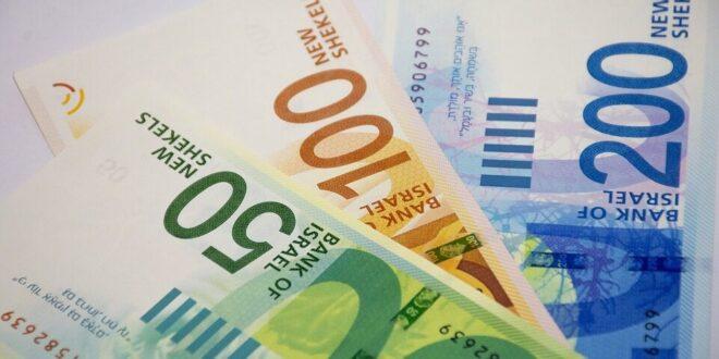 החל מהיום: תתאפשר השבת תשלומי מקדמות מס הכנסה