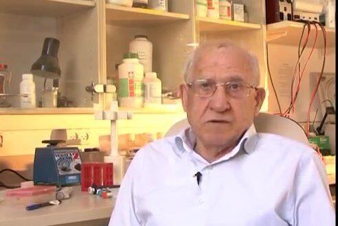 פרופ' אהרון רזין מהאוניברסיטה העברית נפטר בגיל 84