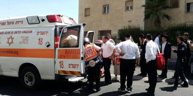 בן 80 נפל במדרון סמוך לרחוב ששת הימים בירושלים, מצבו קשה