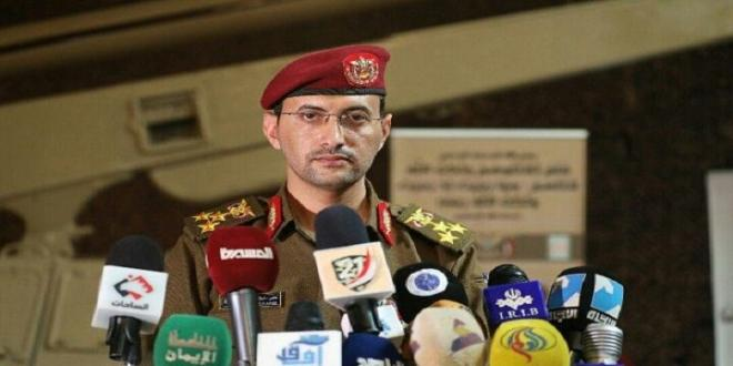 """דובר החות'ים בתימן: """"תקפנו מטרות צבאיות בשדות תעופה בסעודיה"""""""