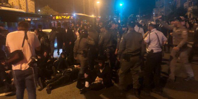 חרדים קיצוניים מפגינים בירושלים, 7 חשודים נעצרו – צפו