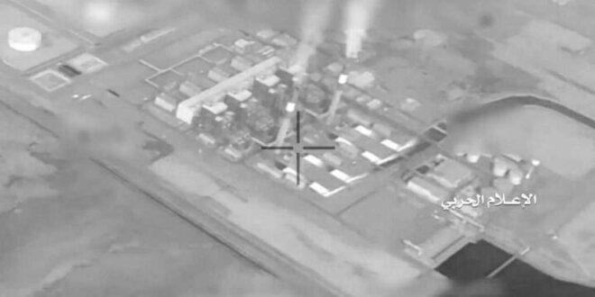 המליציות האיראניות בתימן שיגרו טיל שיוט לעבר תחנת כוח בסעודיה
