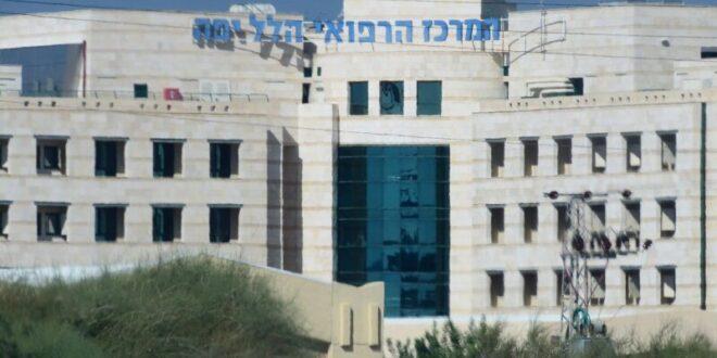 """משרד הביטחון יקים מחלקת קורונה בבי""""ח הלל יפה בחדרה"""