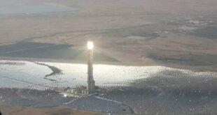 נבחר זוכה במכרז להקמת תחנת כוח סולארית רביעית באשלים