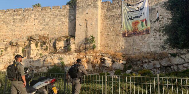 """כוחות מג""""ב הסירו שלט שנתלה על חומות העיר העתיקה בירושלים"""