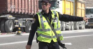 עקיפות וסטיות מסוכנות, היסח דעת על הכביש ו...