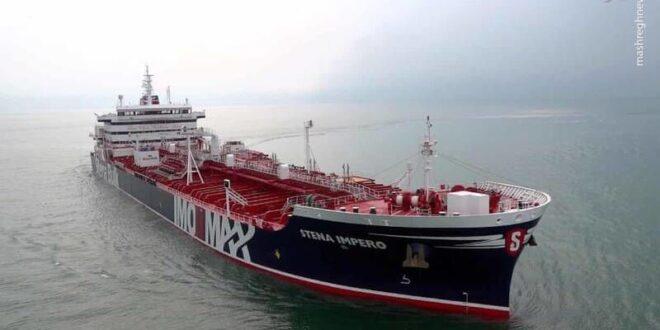 איראן השתלטה על מכלית נפט בריטית במיצרי הורמוז במפרץ הפרסי