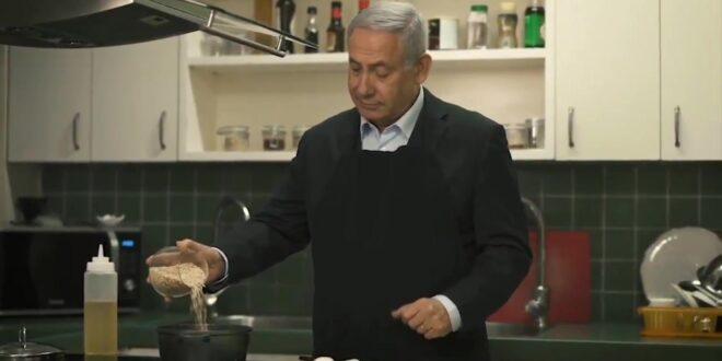 צפו: נתניהו מבשל – מתכון סודי לפתיתים