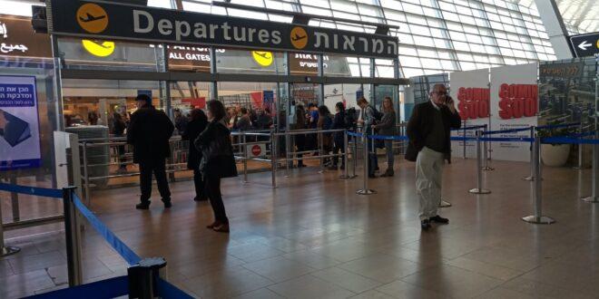 לידיעת הטסים: מחר יחולו שינויים בנמל התעופה בן גוריון