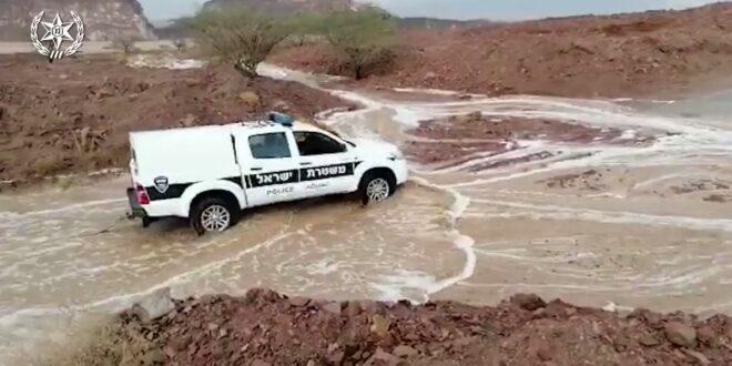 רשות הטבע והגנים: מסלולים במדבר יהודה יסגרו בשל חשש לשיטפונות