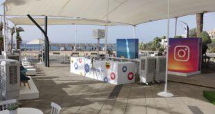 משאית הפופ אפ של פייסבוק תגיע לפגוש תושבים בחיפה