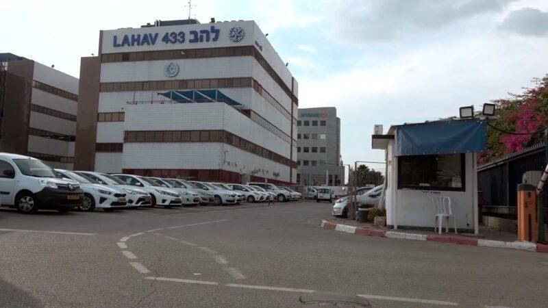 חשד לפרשת שחיתות ברשות מקומית באזור חיפה, שבעה חשודים נעצרו