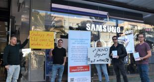 סכסוך עבודה בחברת סאני תקשורת המייבאת את סמסונג לישראל