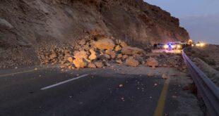 כביש 31 מערד לים המלח נסגר לתנועה לשני הכיוונים בשל התמוטטות חלק מצלע ...